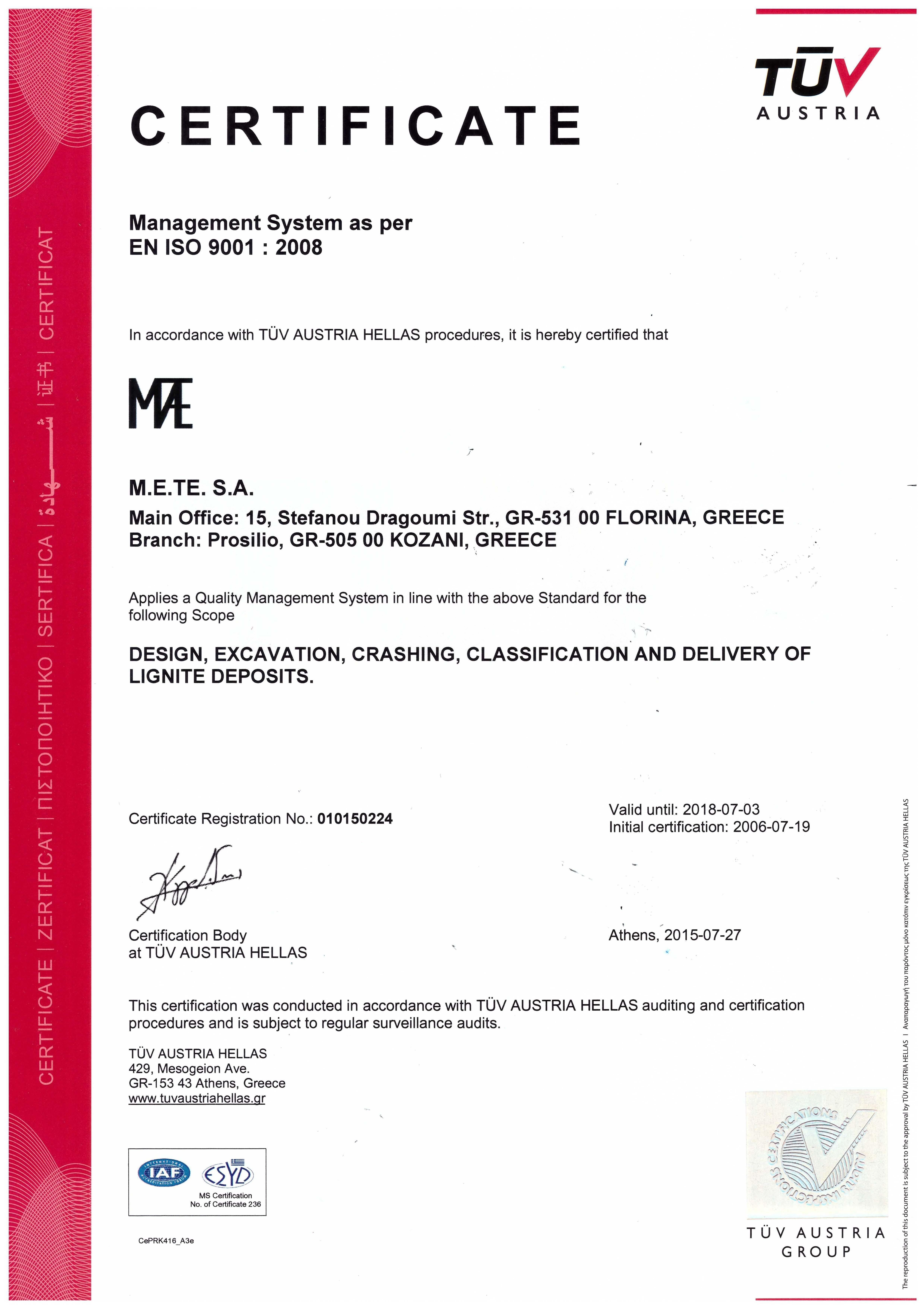 20160210-ISO 9001 EN