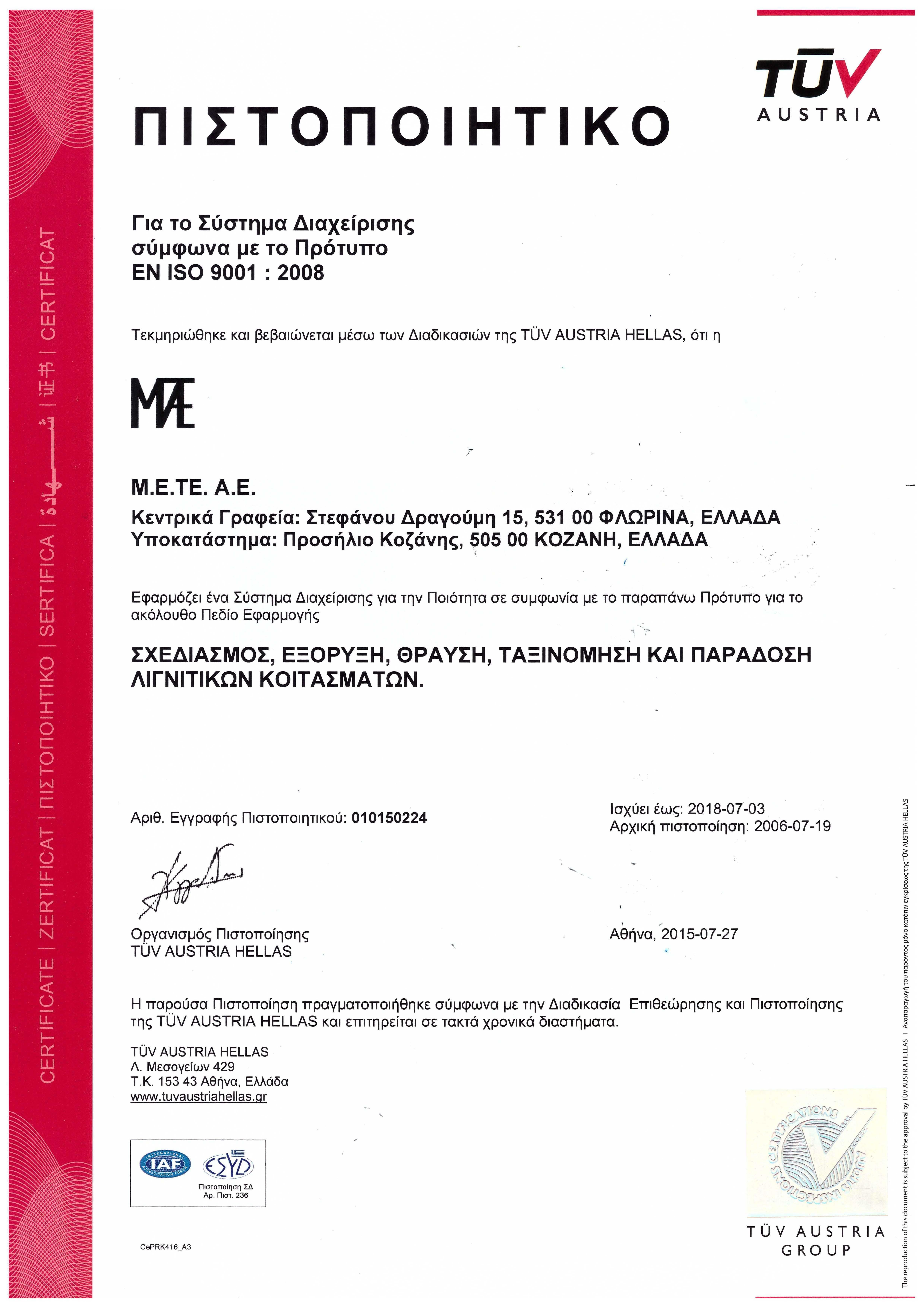 9.1 ISO 9001 EL